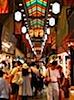 Nishiki tržnica