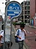 Avtobusna postaja v Kjotu